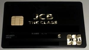 JCB-THE-CLASS-BLACK04