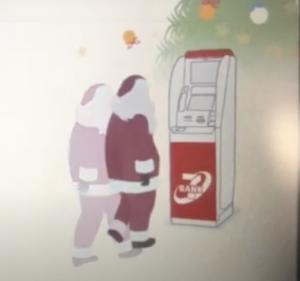 seven-ATM